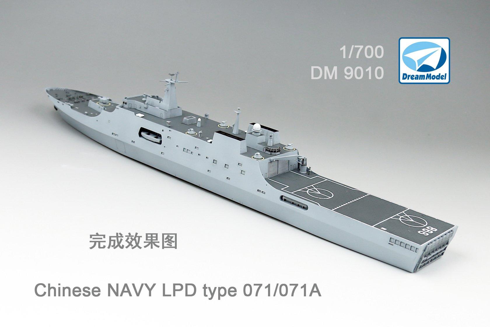 071型船坞登陆舰_1/700 现代中国海军071/071A型两栖船坞登陆舰 [DE 70010] - 168.00元 ...