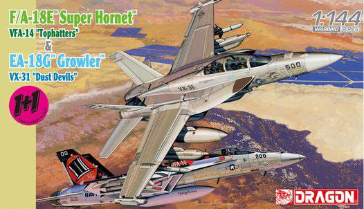 狠狠愈9il��)�.�:j�9�k�f��a_苏联伊尔il-2m攻击机 1/72红星 7279